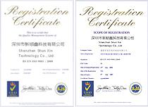 ISO90012000管理认证