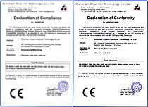 欧盟CE质量认证