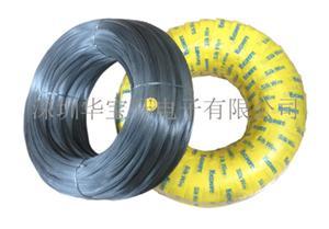 Kis SWC碳钢线
